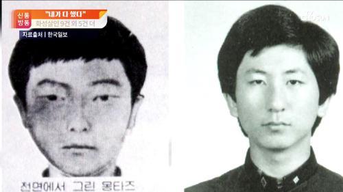 """이춘재, 33년 만에 자백…""""화성 살인 등 14건 범행"""""""