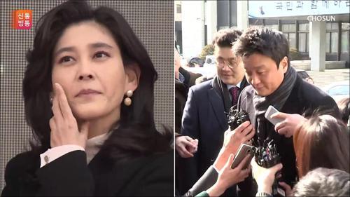 끝나지 않은 '세기의 소송'…임우재, 상고장 제출