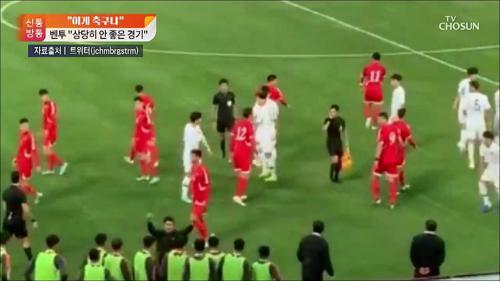 """""""이게 축구냐""""…전쟁 같았던 평양 남북축구"""