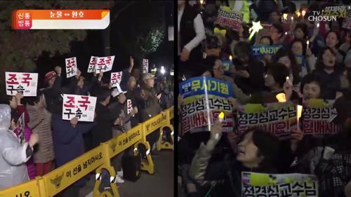 눈물 ↔ 환호…'극과 극' 서초동