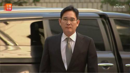 """파기환송심 출석한 이재용 """"심려 끼쳐드려 송구"""""""