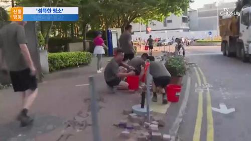 중국군의 '섬뜩한 청소'…홍콩 시위 개입 신호?