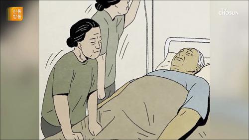 """""""간병했으니 유산 더 달라""""...전처 ↔ 후처 가족의 전쟁"""