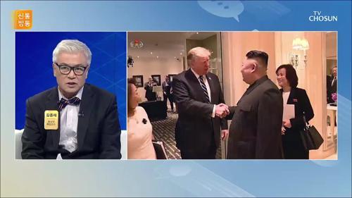 """北 중대 시험 발표에 트럼프의 경고…""""김정은 다 잃을 수도"""""""