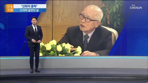 '대우 신화' 김우중 前 회장 별세…'파란만장' 일대기