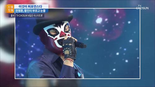 '미스터트롯' 2회 만에 18%...역대급 퍼포먼스 대가 출격