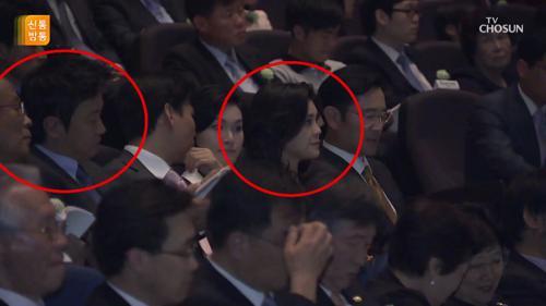 """이부진·임우재 이혼 확정…""""임우재에게 141억 원 지급"""""""