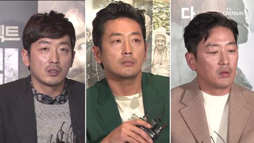 하정우, '불법 투약 의혹' 진실게임...문자 공개로 반전?