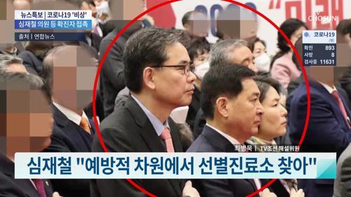 """황교안·심재철 '음성' 판정...""""국민 애환 뼈저리게 느껴"""""""