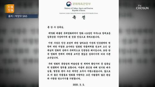 문체부, 홍상수 감독 축전 놓고 '오락가락'