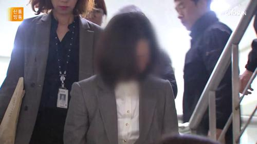 """정경심 """"전자발찌도 감수""""...석방 호소"""