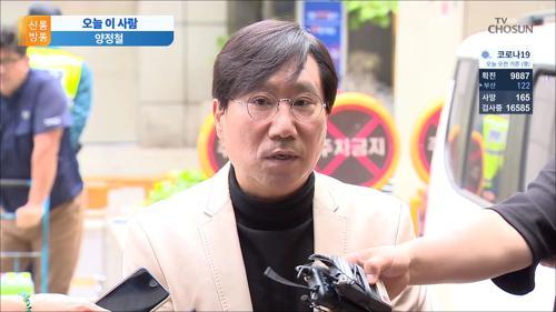 <오늘 이 사람③> '文 복심' 양정철, 총선 후 당 떠난다?