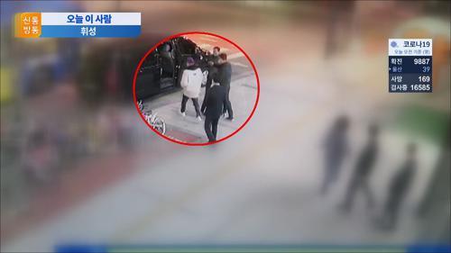 [오늘 이 사람③] 휘성, 수면마취제 투약했다가 쓰러져…경찰 출동