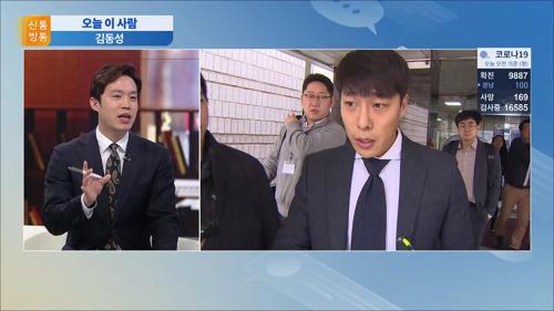 [오늘 이 사람②] 양육비 안 준 김동성…'배드파더스'에 이름 올라