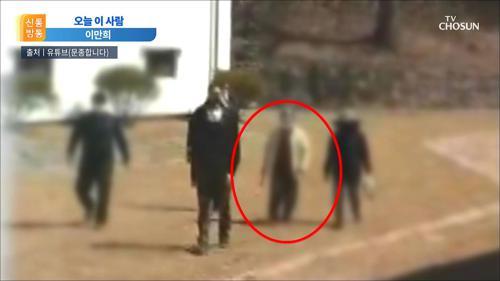 [오늘 이 사람 ③] 두문불출' 이만희, 폐쇄된 시설에 등장