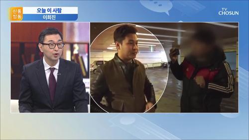 """""""이희진의 건물, 369억 원에 새주인 찾아"""""""