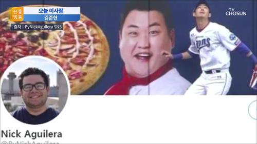 """""""피자 가이 누구냐""""…야구 광고판 속 김준현에 '시선 강탈'"""
