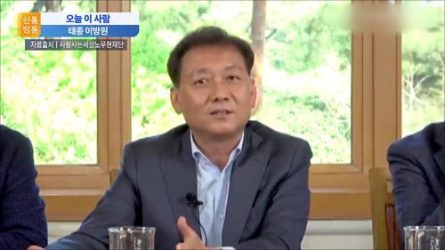 """이광재 """"文 대통령은 조선 3대 왕 '태종'"""""""