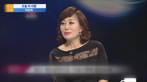"""가수 하춘화, 제작사 상대 손해배상 승소...法 """"1억원 지급하라"""""""