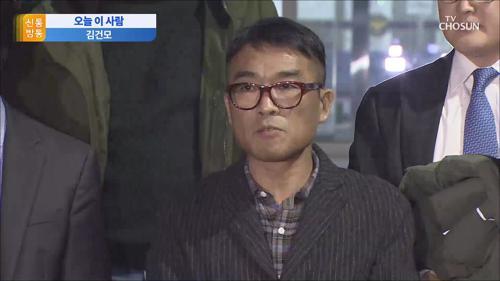 김건모, '폭행피해 주장' 여성 고소했다 돌연 취하