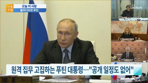 [오늘 이 사람] '코로나 세계 2위' 러시아…푸틴은 어디에?