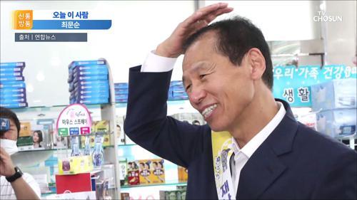 """'완판남' 최문순 """"재난지원금 펑펑 쓰는게 애국"""""""