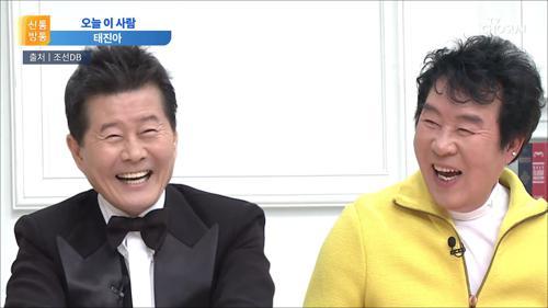 '트로트의 황제' 태진아, 임영웅·이찬원 언급한 이유는?