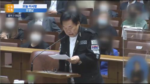 """[오늘 이 사람] 조영남, 최후변론서 울먹…""""결백 알아주길"""""""