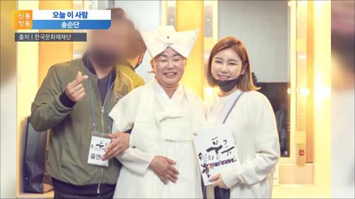 """[오늘 이 사람] 송순단 """"송가인 낳고 31살에 신내림 받아"""""""