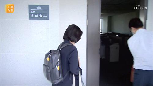 의원 된 윤미향, 국회 첫 출근…문 닫고 '묵묵부답'