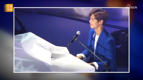 박보검, 해군 군악대 건반병에 지원…올해 군대 가나
