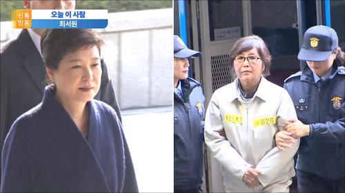 [오늘 이 사람] '국정농단' 최서원, 징역 18년에 벌금 200억 확정