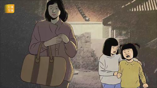 """'전북판' 구하라 사건…법원, 생모에 """"양육비 지급하라"""""""