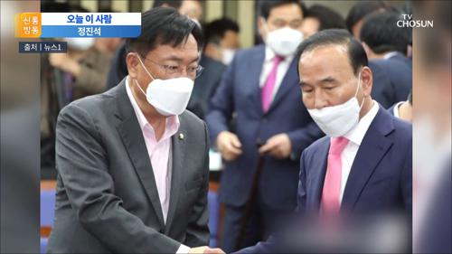 """'5선' 정진석과 '500억 자산' 박덕흠 """"우리는 사돈"""""""
