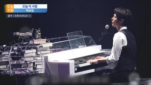 박보검, 해군 군악대 합격…8월 31일 입대