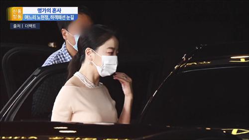 '현대家 며느리' 노현정, 결혼식 참석 하객룩 '눈길'