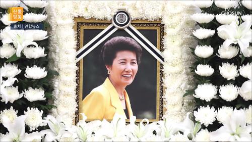 [오늘 이 사람] 박근혜 前 대통령에게 이복언니가 있었다고?
