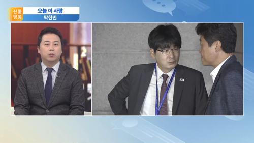 탁현민 측근, 청와대와 정부 행사 집중 수주 논란