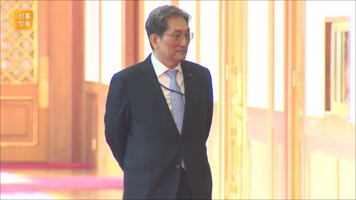 노영민, 반포 집 매도...8억 5000만 원 차익