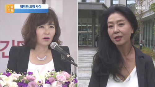 공지영·김부선 '막장극'?…음란사진 협박 진실공방