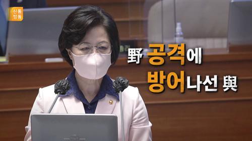 야당 공세에 '추미애 엄호' 나선 與의원들