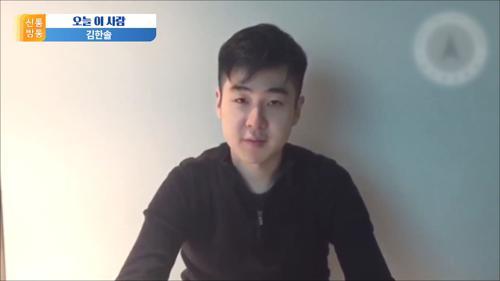 '피살' 김정남 아들 김한솔, 美 CIA가 데려갔다?