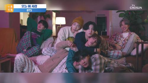 코로나 아픔 보듬은 BTS 새 뮤비, 이틀 만에 1억뷰