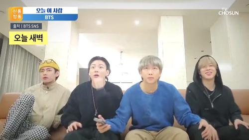 BTS, 韓 대중가수 최초 美 그래미상 후보에