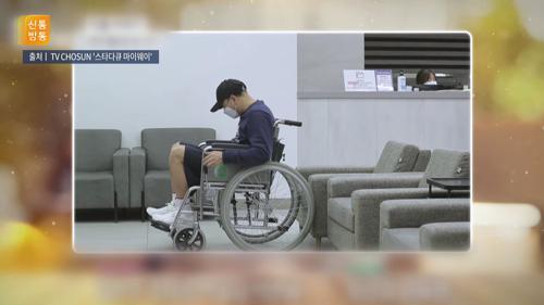 """'국민 마라토너' 이봉주, 충격 근황…""""휠체어에 지팡이까지"""" TV CHOSUN 210303 방송"""