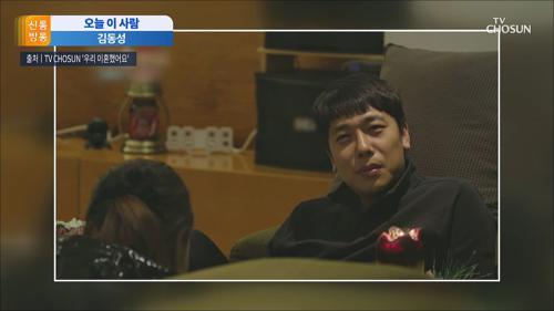 """김동성, 전처에 """"양육비 150만 → 40만 원으로 줄여달라"""" TV CHOSUN 210512 방송"""