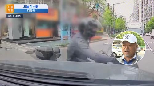 블랙박스·녹취록 공개...김흥국, 뺑소니 혐의 벗을까 TV CHOSUN 210514 방송