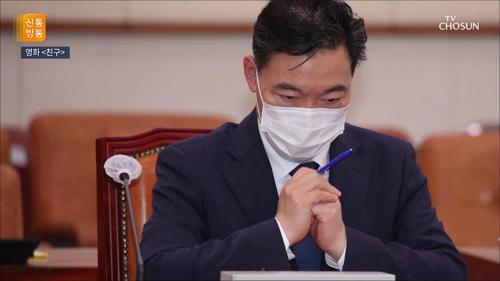 김오수, 마지막 총장 될까? TV CHOSUN 210527 방송