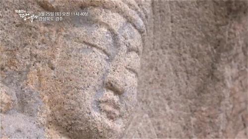 천년의 비밀이 숨겨진 땅_박종인의 땅의 역사 7회 예고