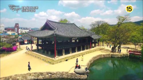 지리산이 품은 도시, 남원_박종인의 땅의 역사 11회 예고